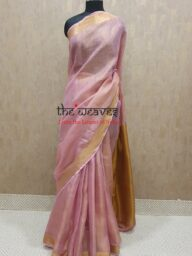 Pink Metallic Saree
